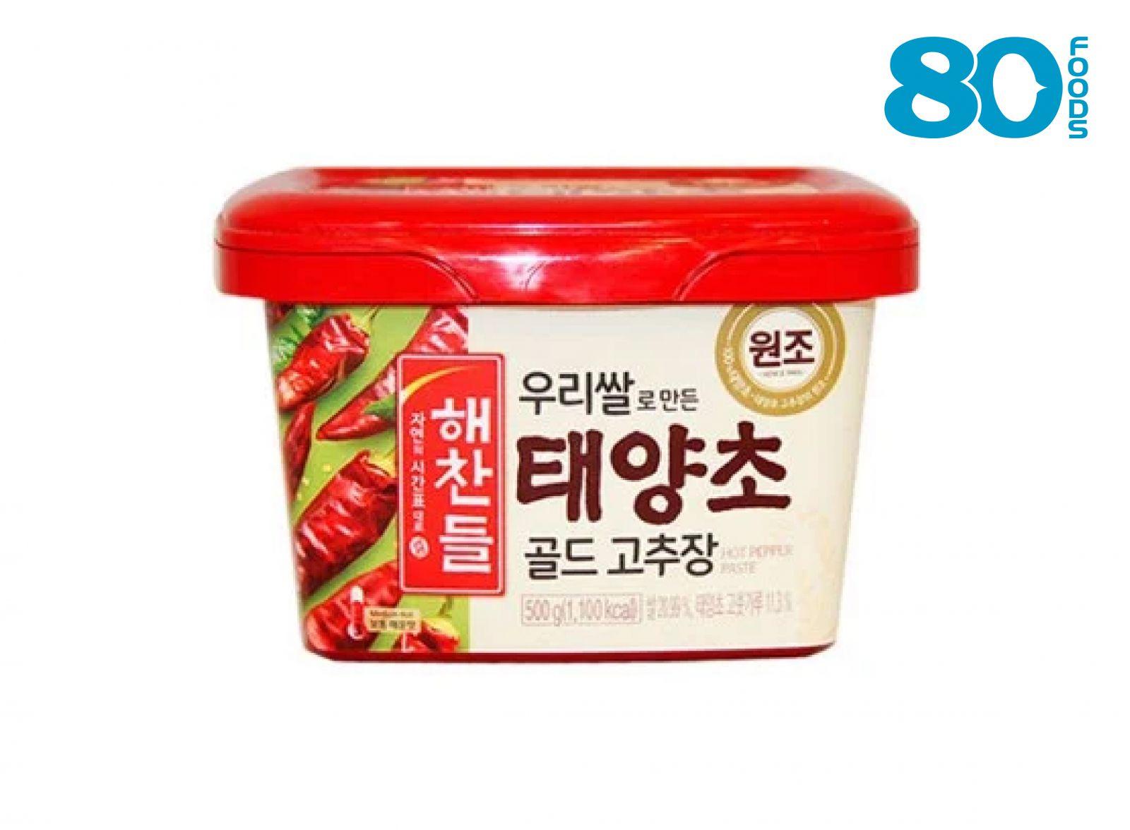 Sốt ớt đỏ và giấm HAECHANDLE