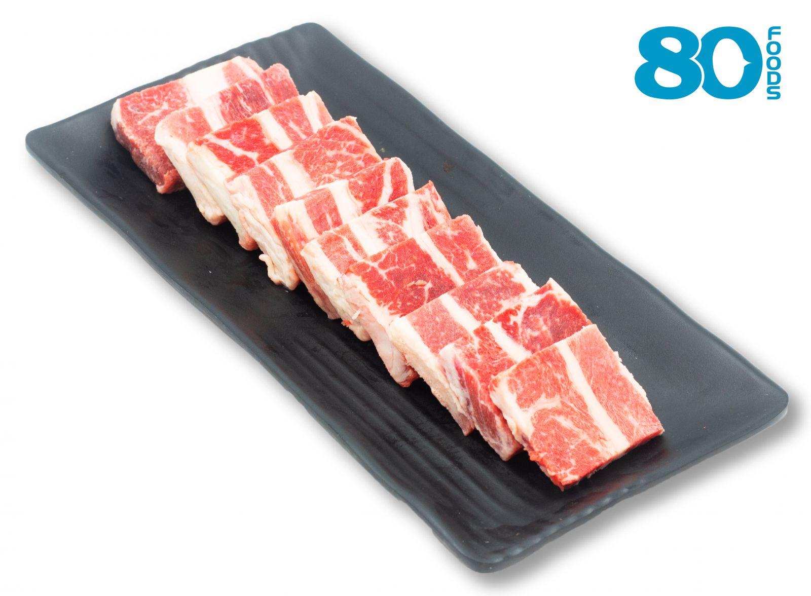 Ba chỉ bò Mỹ cắt nướng (300gram)