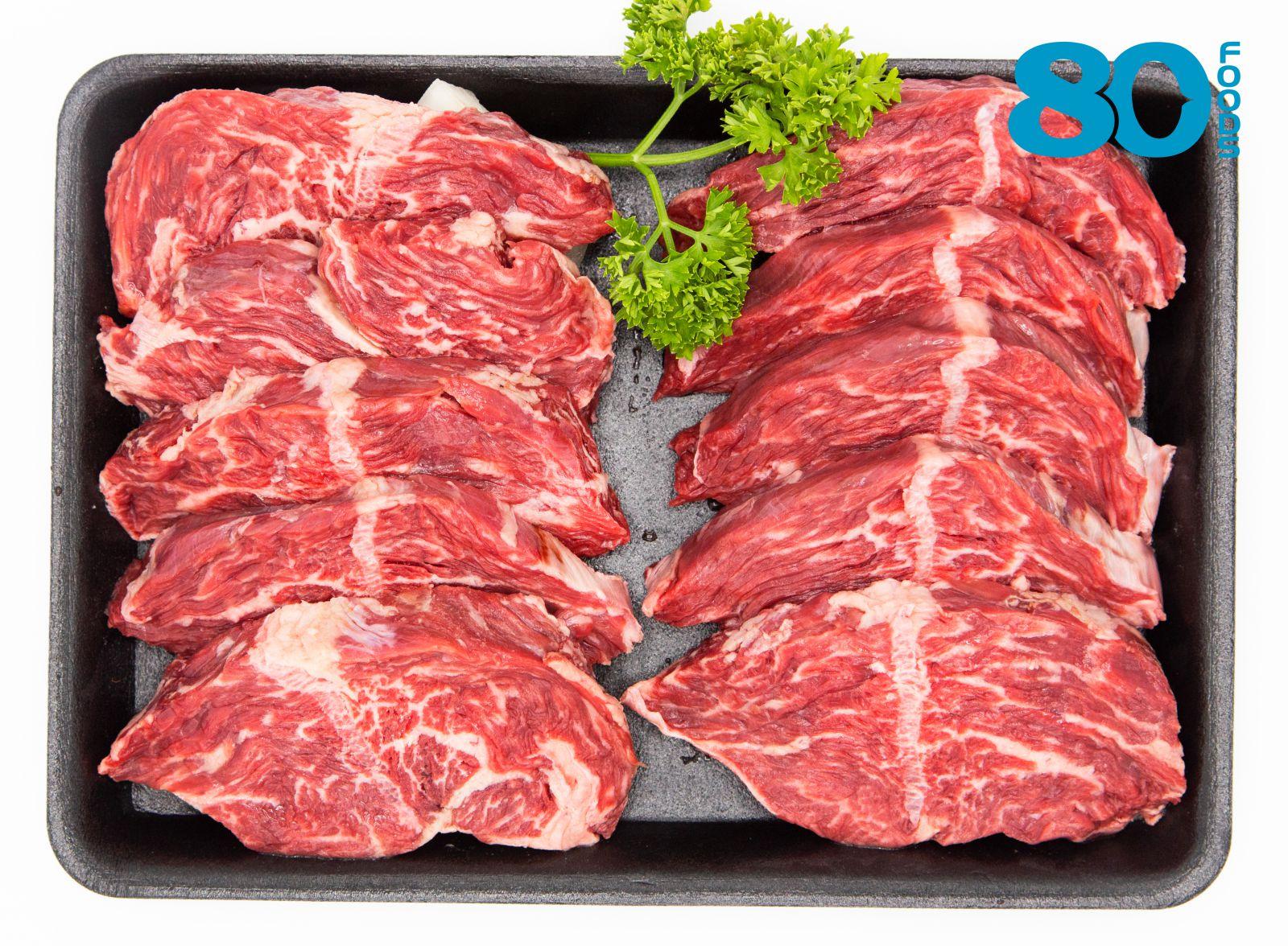 Lõi vai non bò Mỹ cắt nướng (350gram)
