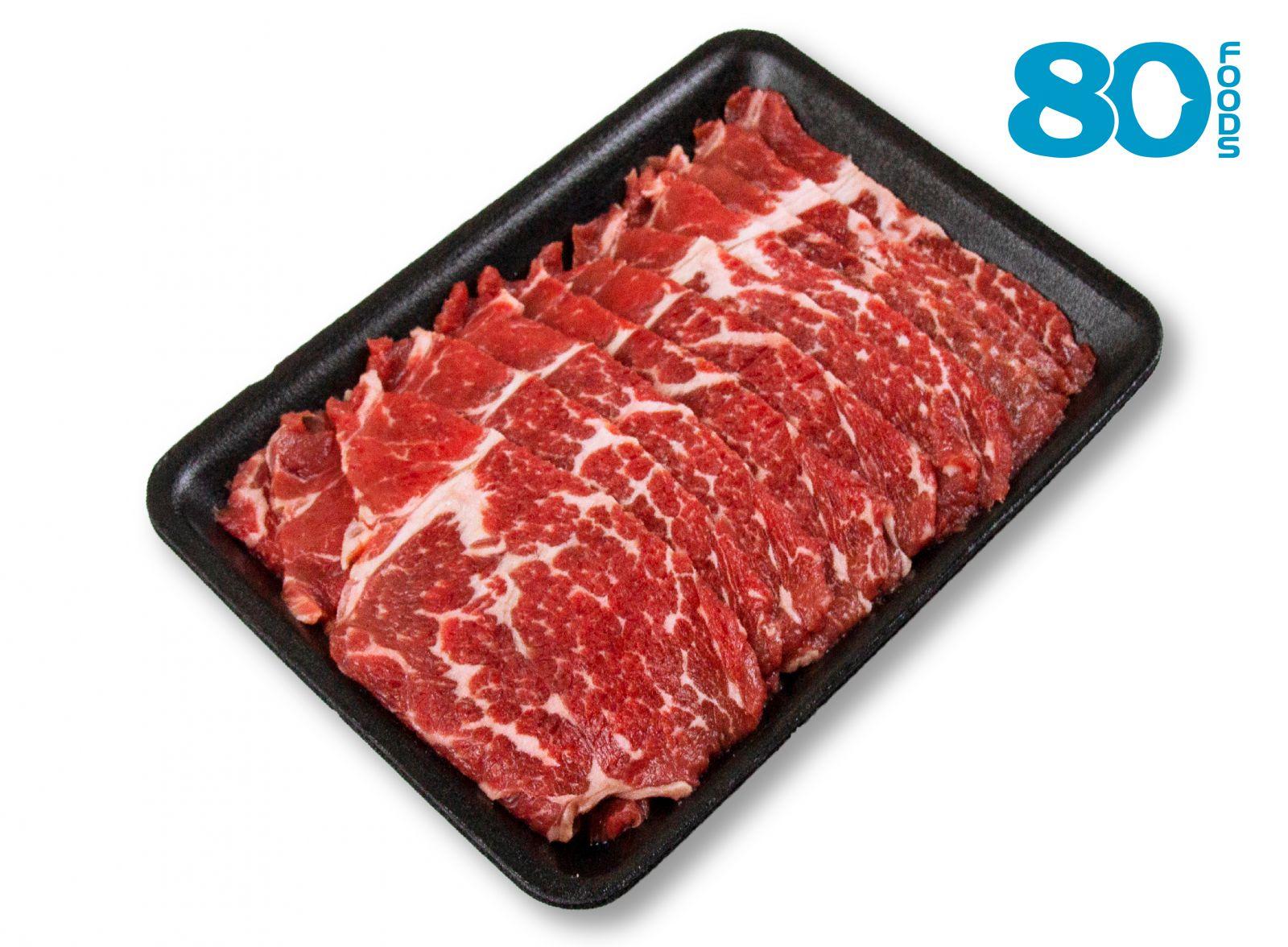 Nạc vai bò Mỹ cắt nướng